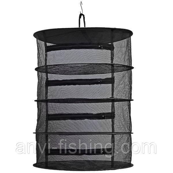 Сушилка для рыбы круглая 4 полки 58x77 см