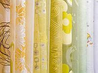 Ткань декоративная Antil 024