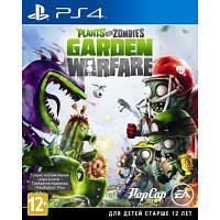 Игра SONY Plants vs. Zombies: Garden Warfare 2 (Хити PlayStation) [PS4 (1074044)