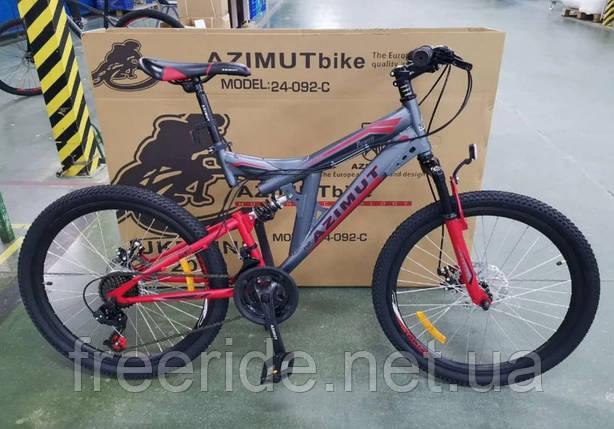 Двопідвісний велосипед Azimut Power 26 G-FR/D (19.5), фото 2