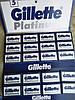 Лезвия Gillette  Platinum  классические (20пачек по 5 шт.)