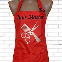 Фартук с принтом для парикмахера. Фартуки для салонов красоты с надписями