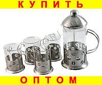 Заварник (Френч-пресс) + 4 чашки НАБОР чайник