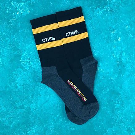 Шкарпетки Високі Жіночі Чоловічі City-A Гоша Рубчинський Стиль Heron Preston Чорні 37-42, фото 2