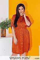 Літній шовкова сукня-сорочка з рукавами три чверті і коміром стійка з 50 по 56 розмір, фото 7