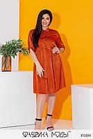 Літній шовкова сукня-сорочка з рукавами три чверті і коміром стійка з 50 по 56 розмір, фото 8
