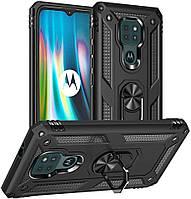 Чохол Shield для Motorola Moto E7 Plus бампер протиударний з підставкою Black