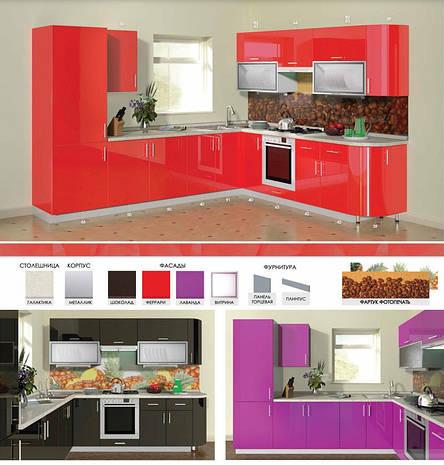 Кухня глянцевая серии HIGH GLOSS модульная под заказ, фото 2