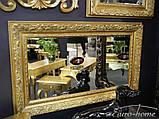Зеркало 2313 90X150CM античное золото, фото 6