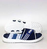 Синие силиконовые шлёпанцы для мальчика 30-35 р