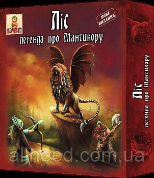 Настольная игра Лес: легенда про Мантикору 800057 военные игры