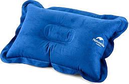 Надувная подушка Comfortable Pillow (NH)