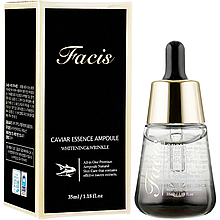 Антивікова ампульних сироватка для обличчя з екстрактом ікри Facis Caviar Essence Ampoule 35 мл
