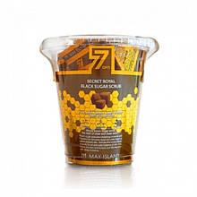 Набір очищувальних скрабів для обличчя з цукром May Island Seven Days Black Sugar Scrub 12 шт*5 р