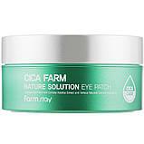 Гидрогелевые патчи под глаза с центеллой азиатской Farmstay Cica Farm Nature Solution Eye Patch 60 шт, фото 4