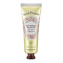 Увлажняющий крем для рук с коллагеном Etude House Hand Bouquet Rich Collagen Hand Cream 50 мл