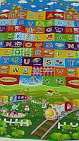 Игровой коврик, Коврик двусторонний, EVA, Развивающий детский коврик С36553