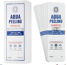 Пилинг для лица A'Pieu Aqua Peeling Cotton Swab Intensive Set 8+2 (8806185777582)