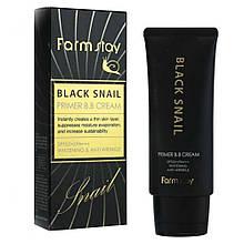 Бб крем с муцином черной улитки Farmstay Black Snail Primer BB Cream SPF50+ PA+++ 50 г