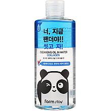Двухфазное очищающее средство с коллагеном Farmstay Cleansing Oil In Water Collagen 300 мл