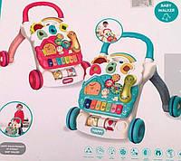 Развивающий музыкальный детский игровой центр 698-60-61 Каталка ходунки