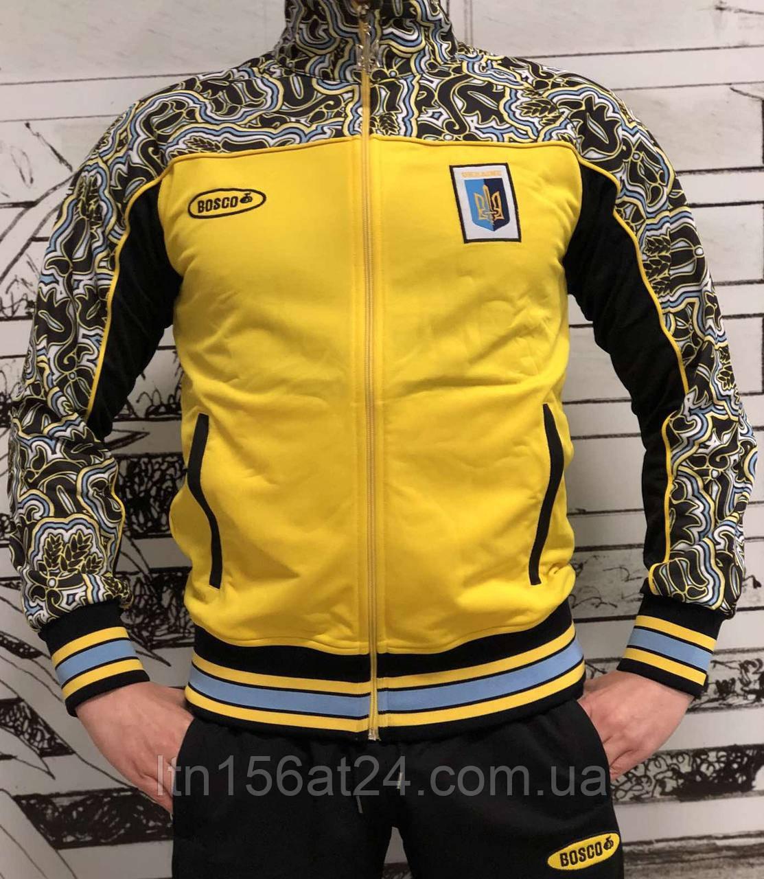 Олімпійський спортивний костюм Bosco Sport Україна