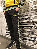 Олімпійський спортивний костюм Bosco Sport Україна, фото 2