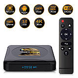 Смарт ТВ-приставка HK1 Rbox 4gb/32gb Ultra HD SmartTV Андроїд 10 Android TV box, фото 2