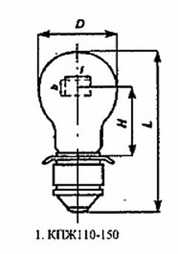 Лампа розжарювання кинопрожекторная КПЖ 110-150 P28s
