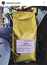 Кофе в зернах (30% арабики; 70 % робусты). купить кофе в зернах. купить кофе в зернах оптом.
