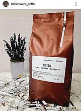 Кава в зернах (80% арабіки; 20 % робусти). купити каву в зернах. купити каву в зернах оптом.