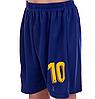 Форма футбольная детская BARCELONA MESSI 10 домашняя 2021 co2463 р.28, фото 4