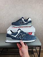 Кроссовки New Balance 574 Grey White мужские серые. Обувь спортивная Нью Баланс 574 (Беланс) на весну осень