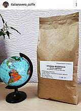 НОВИНКА Бразилия Моджиана (100% арабики). купить кофе в зернах. купить кофе в зернах оптом.