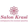 Salon-Krasi - материалы для салонов красоты, мастеров маникюра, косметологов и визажистов