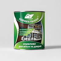 Эмаль акриловая для окон и дверей КОРАБЕЛЬНАЯ 0,75 л
