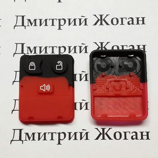Резиновые кнопки Ford(Форд)- 3 кнопки
