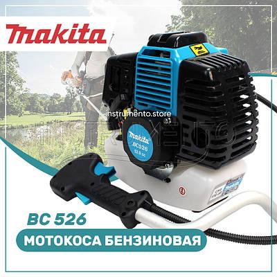 "Мотокоса Makita BC 526 (4.6 кВт, 2х тактный) Комплектация ""Platinum"". Бензокоса Макита"