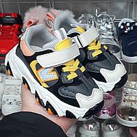 Детская обувь.Кроссовки для мальчика, девочки 21(13,5)22(14),23(14,5),24(15),25(15,5)