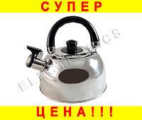 ЧАЙНИК для плиты со СВИСТКОМ двойное дно 2,5 л