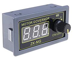 ШІМ ZK-MG регулятор оборотів двигуна постійного струму в корпусі