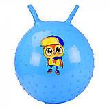 М'яч стрибун дитячий з ріжками з шипами, гімнастичний м'яч, фітбол для дітей арт.CB5503-55см, фото 7