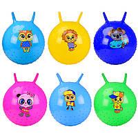 Мяч прыгун для детей с рожками с шипами, гимнастический мяч, фитбол для детей арт.CB5503-45см