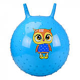 Мяч прыгун для детей с рожками с шипами, гимнастический мяч, фитбол для детей арт.CB5503-45см, фото 2
