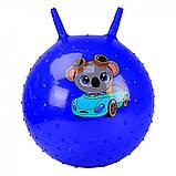 Мяч прыгун для детей с рожками с шипами, гимнастический мяч, фитбол для детей арт.CB5503-45см, фото 6