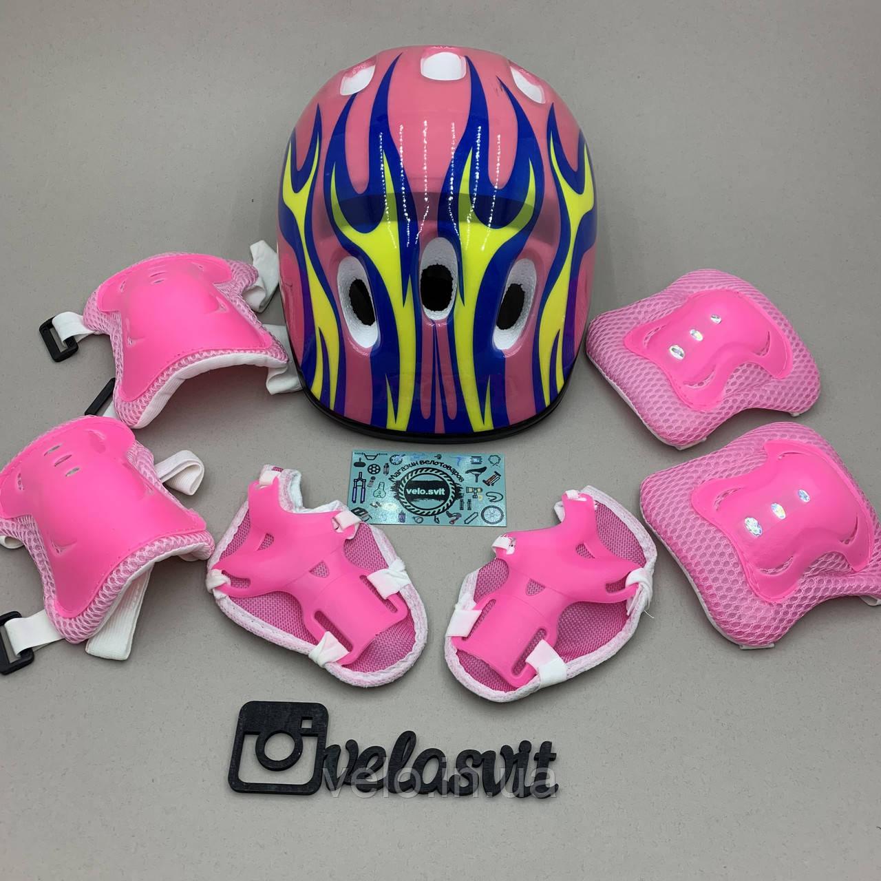 Комплект защиты для подростков, налокотники, наколенники, перчатки+ШЛЕМ