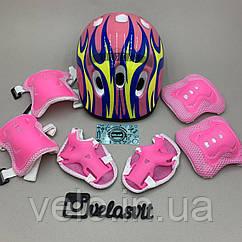 Комплект захисту для підлітків, налокітники, наколінники, рукавички+ШОЛОМ