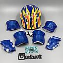 Комплект захисту для підлітків, налокітники, наколінники, рукавички+ШОЛОМ, фото 6