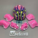 Комплект защиты для подростков, налокотники, наколенники, перчатки+ШЛЕМ, фото 2