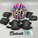 Комплект защиты для подростков, налокотники, наколенники, перчатки+ШЛЕМ, фото 9